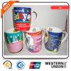 Caneca Seda-Impressa creativa para a promoção de vendas
