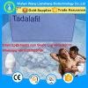 ED 처리를 위한 최신 판매 CAS 171596-29-5 성 증강 인자 Tadalafil