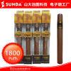 [فكتوري بريس] [1800بوفّس] فائقة كبيرة [إ] سيجارة ([سد-سغر-1])