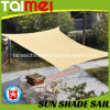 日曜日Shade SailかWaterproof日曜日Shade Sail /HDPE日曜日Shade Sail