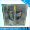 Leistungsfähiges Poultry Equipment Factory Exhaust Fan für Sale Low Price