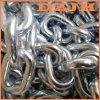 Cadena de acoplamiento del cortocircuito del acero inoxidable del grado 50
