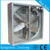 Ventilador de ventilação/exaustor para aves domésticas e a casa verde