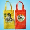 印刷される個人化されたロゴは非編まれたショッピング・バッグをリサイクルする