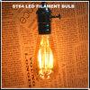 Ampoule rustique d'antiquité de cru de technologie de DEL (STAR-0XX)