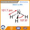 China-Abkühlung-flüssiges wasserfreies Ammoniak 99.6% 99.8% 99.9%