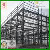 Edificio de la estructura de acero del bajo costo para el almacén
