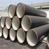 Труба цементного раствора внутренне Coated противокоррозионная стальная