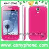 4.0インチの携帯電話S7562