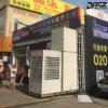 Drez 24 condicionadores de ar industriais portáteis de Aircon da tonelada para a barraca Salão da exposição