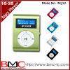 MP3 speler met LCD Monitor, Massa-opslag 1g-2g (M320)