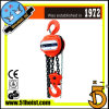 HsC Shuang GE Brand Chain Hoist、0.5t-20t、Chain Block