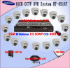 16CH H 264 DVR CCTV Camera Security System Kit (HT-8516T)