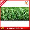 庭および運動場のための人工的な芝生の総合的な草の美化