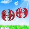 100W 12V Vertical Vento gerador de turbina de vento Sistema Streetlight híbrido Solar
