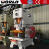 機械を中国製形作る金属