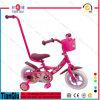2016 [نو مودل] جديات درّاجة مع دعم عجلة أطفال درّاجة