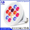 E27 PAR38 LED 플랜트 증가를 위한 최고 LED는 빛을 증가한다