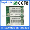 スマートなホームのための熱い販売11n 150Mbps Rt5370 USB無線WiFiネットワークモジュール