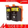 Cartucho de tinta compatible Bci21 para Canon IP1500 I355 I255 IP1000
