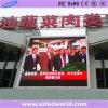 Panneau visuel d'écran polychrome extérieur de l'Afficheur LED P20 pour la publicité