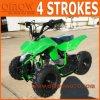 Bon marché 4 rappes 50cc ATV pour des gosses