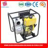 휴대용 디젤 엔진 수도 펌프 Sdp40/E