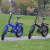 女性のための電気バイクを折る20inch
