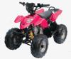 ATV (KXD-ATV-002)