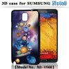 Samsung Note3 (N3- V568)를 위한 3D Case