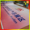 La publicité du drapeau de salon d'étalage de matériel