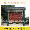 Módulo ao ar livre da exposição de diodo emissor de luz do vermelho da promoção P10