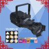2015 PRO 6500k White Luces Profile Stage Spotlight Projector Portable Spotlight (YS-200IV-W)