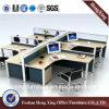 Cloison de poste de travail/bureau/écran de bureau