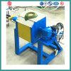 De industriële Oven van het Smelten van metaal en de Smeltende Oven van de Koepel