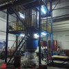 Machine à mousse polyuréthane verticale automatique