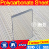 Polycarbonate Solid Sheet for Roofing Sheet