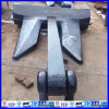 6525kgs AC-14 Typ Hhp Stockless Anker