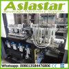 Plastikhaustier-Flaschen-durchbrennenmaschine, die Geräte herstellt