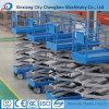 最も熱い販売のためのCe&ISOの証明の倉庫のプラットホームの上昇