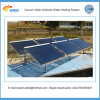 真空管の太陽水暖房装置