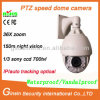 , Vandalproof 700 Tvl Outdoor를 위한 1/3 소니 Exview Had Ccdii 36X Optics Zoom Auto Track High Speed Dome Camera 방수 처리하십시오