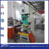 Conteneur de papier d'aluminium d'Automic effectuant la machine