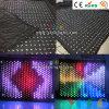 Berufsstufe-Partei-videoanblick-Trennvorhang des china-Manulfacturer Erzeugnis-LED