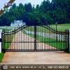 錬鉄のゲート