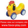 おもちゃのDoule色の揺り木馬、高品質の子供のスポーツ・カー(BMP-050)の乗車