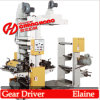 2 Color Papel Flexo Printing Press (CH882)