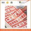 Abziehbild-Sorgfalt-vorsichtiges Warnzeichen-Papier-Kennsatz-Drucken gedruckter Aufkleber