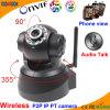 Caméra sans fil WiFi P2p Réseau 720p IP Pan Tilt PT