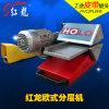 Equipamento do separador da dobra da correia do modelo novo para a correia transportadora